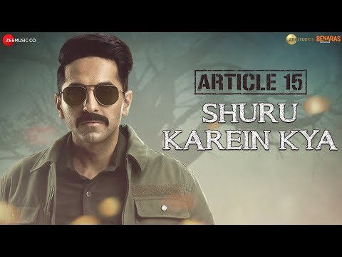 Shuru Karein Kya Lyrics