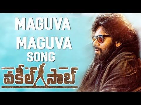 Maguva Maguva Song Lyrics