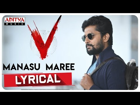 Manasu Maree Song Lyrics