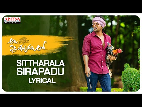 Sittharala Sirapadu Song Lyrics