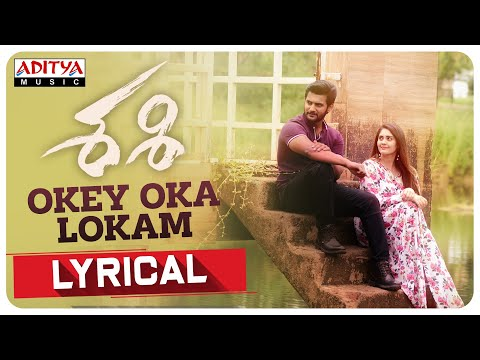 Okey Oka Lokam Song Lyrics
