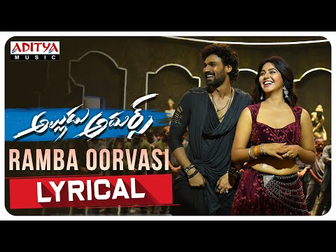Ramba Oorvasi Song Lyrics